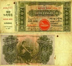 8 Tangas Portuguese India's Banknote