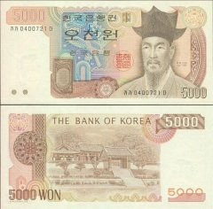 Korea/South 5,000 Won Banknote, 1983, P-48