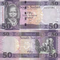 South Sudan 50 Pounds Banknote, 2016, P-14b