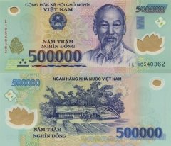 Vietnam 500,000 Dong Banknote, 2010, P-124g