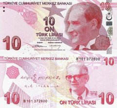 10 Turkish Lira Turkey's Banknote