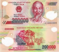 Vietnam 200,000 Dong Banknote, 2013, P-123f