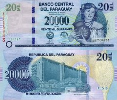 Paraguay 20,000 Guaranies Banknote, 2013, P-235a