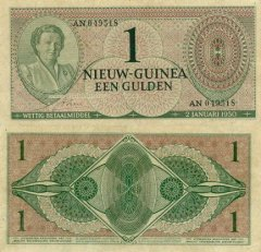 1 Gulden Netherlands New Guinea's Banknote