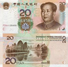 China, People's Republic 20 Yuan Banknote, 2005, P-905