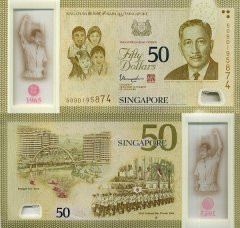 Singapore 50 Dollars Banknote, 2015, P-61a