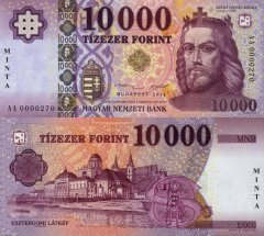 Hungary 10,000 Forint Banknote, 2014, P-206as