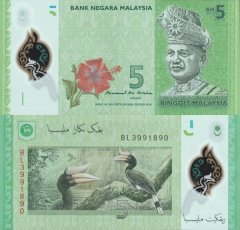 Malaysia 5 Ringgit Banknote, 2017, P-52a.3