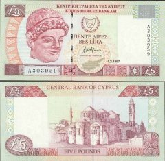 5 Pounds Cyprus's Banknote
