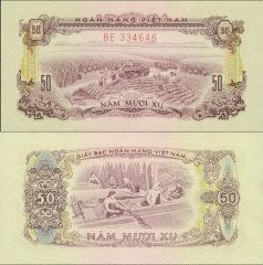 50 Xu Vietnam/South's Banknote