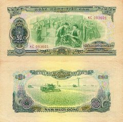50 Dong Vietnam/South's Banknote
