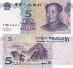 China, People's Republic 5 Yuan Banknote, 2005, P-903a.2