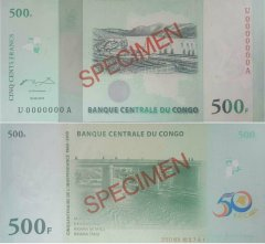 500 Francs Congo Democratic Republic's Banknote