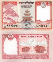 5 Rupees Nepal's Banknote
