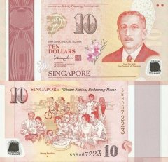 Singapore 10 Dollars Banknote, 2015, P-58a