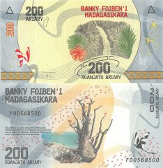 Madagascar 200 Ariary Banknote, 2017, P-98a