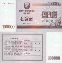 100,000 Won Korea/North's Banknote