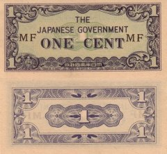 1 Cent Malaya's Banknote