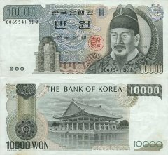 Korea/South 10,000 Won Banknote, 1983, P-49