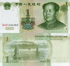 China, People's Republic 1 Yuan Banknote, 1999, P-895b