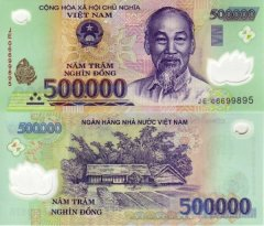 Vietnam 500,000 Dong Banknote, 2006, P-124d