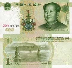 China, People's Republic 1 Yuan Banknote, 1999, P-895a