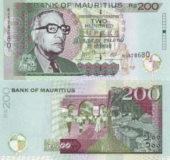 Mauritius 200 Rupees Banknote, 2007, P-57b