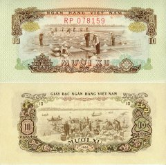 10 Xu Vietnam/South's Banknote