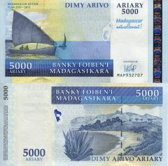 Madagascar 5,000 Ariary Banknote, 2008, P-94a