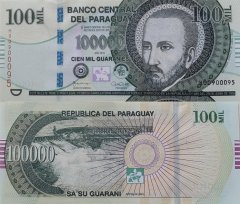 Paraguay 100,000 Guaranies Banknote, 2015, P-240a