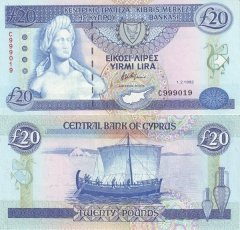 20 Pounds Cyprus's Banknote