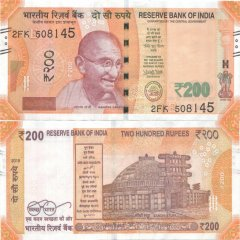 200 Rupees India's Banknote