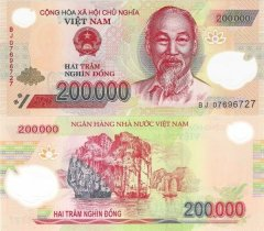 200,000 Dong Vietnam's Banknote