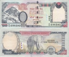 1,000 Rupees Nepal's Banknote