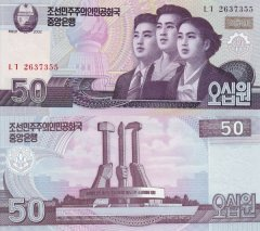 50 Won Korea/North's Banknote