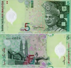 Malaysia 5 Ringgit Banknote, 2004, P-47