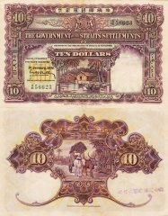 5 Dollars Straits Settlements's Banknote
