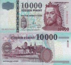 Hungary 10,000 Forint Banknote, 2012, P-200c