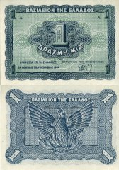 Greece 1 Drachma Banknote, 1944, P-320