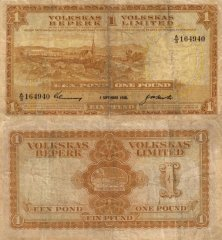 South West Africa 1 Pound Banknote, 1958, P-14b