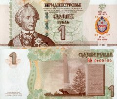 Transnistria 1 Ruble Banknote, 2017, P-New1