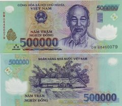 Vietnam 500,000 Dong Banknote, 2008, P-124e