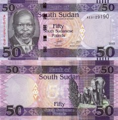 South Sudan 50 Pounds Banknote, 2015, P-14a