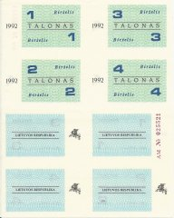 Lithuania 10 Talonas Banknote, 1992, P-C004