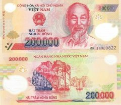 Vietnam 200,000 Dong Banknote, 2014, P-123g