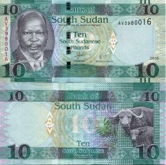 South Sudan 10 Pounds Banknote, 2016, P-12b