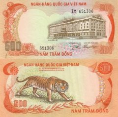 500 Dong Vietnam/South's Banknote