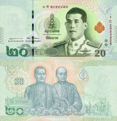 20 Baht Thailand's Banknote