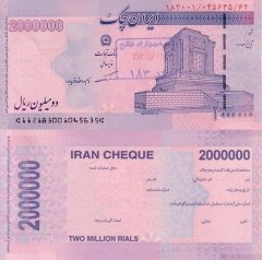 Iran 2 Million Rials Banknote, 2000, P-New11