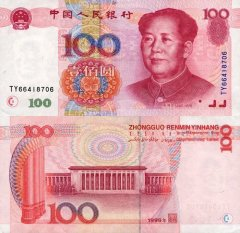 China, People's Republic 100 Yuan Banknote, 1999, P-901